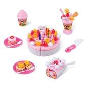 冬己仿真生日蛋糕切切過家家男女孩童玩具兒童禮物3-4-5-6-7歲