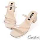 拖鞋 優雅簡約細帶粗跟涼鞋-米
