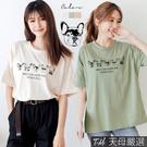 【天母嚴選】鬥牛犬狗頭圖印寬鬆棉質上衣(共三色)