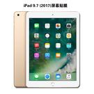 King*Shop~蘋果iPad 9.7...