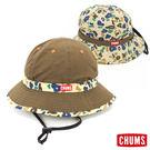 CHUMS 日本 雙面風格漁夫帽 橄欖綠...