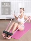 仰臥起坐 仰臥起坐輔助器固定腳器運動練腹肌吸盤式卷腹女瑜伽健身器材家用 【99免運】
