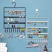 首飾收納架掛耳環飾品架創意項鏈耳釘耳環首飾盒展示架【少女顏究院】