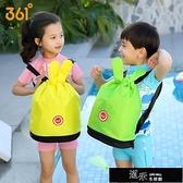 防水袋 兒童游泳包幹濕分離女可愛防水背包游泳裝備男泳衣收納袋子 【全館免運】