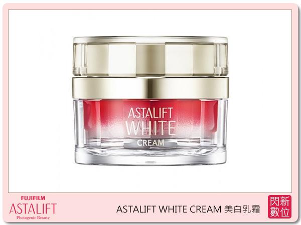 ASTALIFT 艾詩緹 美白系列 WHITE CREAM 美白乳霜 30G