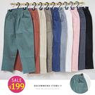 BOBO小中大尺碼【1196】寬版口袋棉...