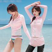 潛水服 女防曬游泳衣韓版泳裝水母沖浪分體套裝長袖長褲