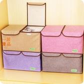 優一居 衣物收納 雙蓋 衣物收納箱 大號 衣服 整理箱 可折疊 儲物箱