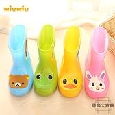 韓國雨鞋可愛防滑寶寶小孩男女雨靴幼兒雨具【時尚大衣櫥】