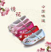 演出服 兒童老北京布鞋女童繡花鞋春秋民族風學生舞蹈表演出鞋古裝漢服鞋   沸點奇跡