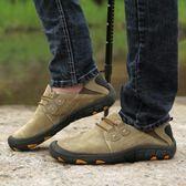 春夏季運動登山鞋男鞋真皮戶外鞋輕便透氣軟底越野防滑旅游徒步鞋