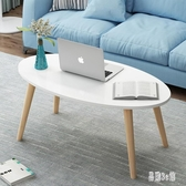 北歐茶幾簡約現代小戶型客廳沙發邊桌家用臥室小圓桌移動小茶幾桌 aj5094『易購3c館』