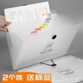 文件夾A4文件夾透明插頁試卷收納袋試卷分類夾收納盒風琴文件袋風琴包LX 新年禮物
