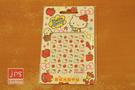 Hello Kitty 凱蒂貓 新夜光指甲貼 蘋果 952774