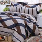 【FITNESS】純棉雙人床包+枕套三件組-格雷爾(藍)_TRP多利寶