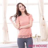 【RED HOUSE-蕾赫斯】蕾絲蝴蝶結針織衫(共二色)