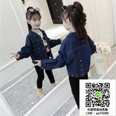 牛仔外套 女童牛仔外套2019新款秋裝兒童裝韓版時尚夾克中大童時髦長袖潮衣 99免運