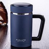 真空保溫杯480ml男士商務辦公泡茶杯不銹鋼帶蓋有手柄水杯子 【格林世家】
