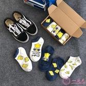 5雙盒裝ins潮襪子男女春夏季百搭潮流情侶麻葉短襪卡通韓版低腰襪