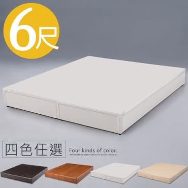 Homelike 可御六分床台-雙人加大6尺(純白色)