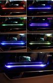 汽車太陽能車內氛圍燈 門邊車窗氣氛燈條免接線改裝燈 LED裝飾燈 DF
