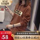 衛衣2018新款女長袖韓版寬鬆冬季加絨加厚ins超火的上衣金絲絨潮雙12鉅惠