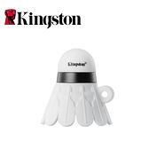 Kingston 金士頓 64GB 限量版羽球造型隨身碟 [富廉網]