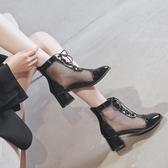 馬丁靴女夏季透氣短靴2020春季薄款網紅瘦瘦靴網紗鏤空網面靴子女