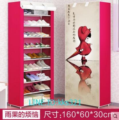 鞋架簡易多層家用防塵組裝經濟型宿舍寢室小號鞋架子收納櫃布鞋櫃