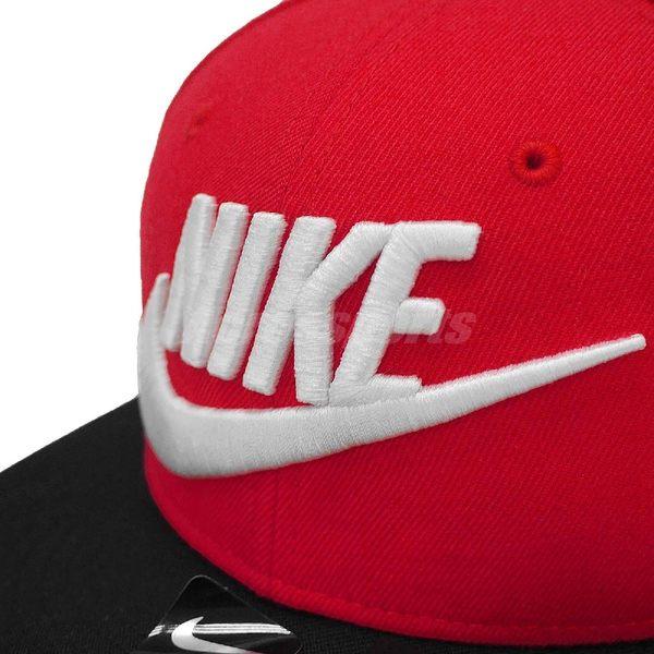 Nike 帽子 Futura Snapback 紅 白 黑 基本款 可調式 棒球帽 男女款【PUMP306】 584169-659