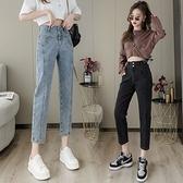 牛仔褲女 哈倫牛仔褲女夏天薄款150矮小個子搭配顯高八分小腳褲高腰老爹褲【快速出貨】