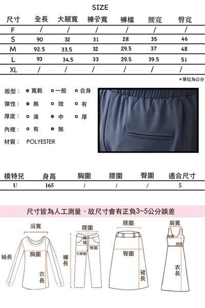 【EIIZO】重磅雪紡修身剪裁口袋寬褲(兩色)
