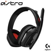 ASTRO A10電競耳機麥克風焰紅【加碼送 松木耳機架】