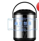 奶茶桶 不銹鋼奶茶桶保溫桶大容量商用雙層保冷咖啡豆漿茶桶10升12奶茶店 麻吉部落