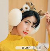 新款護耳罩耳朵套保暖女韓版可愛冬季兒童掛耳包捂耳暖男折疊小鹿  9號潮人館