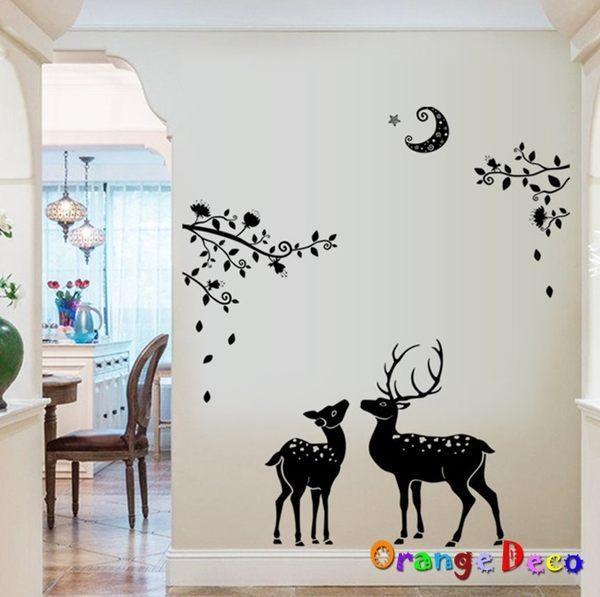 壁貼【橘果設計】月黑風高 DIY組合壁貼 牆貼 壁紙 壁貼 室內設計 裝潢 壁貼