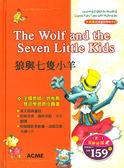 【99購物節】狼與七隻小羊(書+互動光碟)B1874