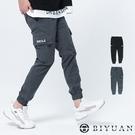 8口袋【OBIYUAN】縮口褲 工作褲 工裝 長褲 休閒褲 共3色【P6616】