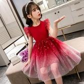 女童洋裝 女童星空紗裙子夏裝兒童夏季亮片連身裙2020新款公主洋氣韓版時尚 中秋節