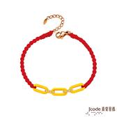 J'code真愛密碼 一直熱戀黃金編織女手鍊