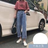 牛仔長褲牛仔褲女高腰2020夏季新款潮寬鬆直筒顯瘦顯高淺色復古闊腿長褲女 交換禮物