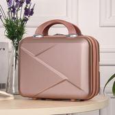 韓版時尚手提箱子小行李箱女14寸手提化妝包16寸電腦包迷你旅行箱 艾尚旗艦店