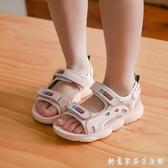 兒童女童涼鞋2020夏季新款時尚寶寶小中大童公主軟底沙灘鞋童鞋子 聖誕節免運