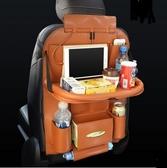 汽車收納用品超市車內多功能座椅置物袋掛袋車載收納箱椅背收納袋YXS 韓小姐