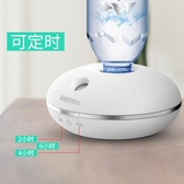 Remax瓶裝水瓶座空氣礦泉水瓶迷你usb加濕器小便攜式辦公室桌面家用臥室靜音   極有家