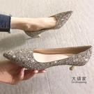 細跟高跟鞋 結婚鞋子水晶新娘2021年新款百搭銀色高跟鞋細跟尖頭平時可穿單鞋 交換禮物