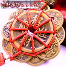 【Ruby工作坊】NO.16一條純銅招財...