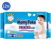 滿意寶寶濕紙巾(柔棉型)補充包100張*12      包(箱)【愛買】