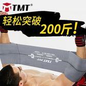 TMT力量舉健身手套臥推彈弓護肘護腕舉重腰帶深蹲助力帶護肩硬拉