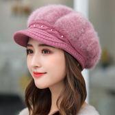 貝雷帽帽子女天加絨加厚護耳保暖帽貝雷帽鴨舌針織帽兔毛帽毛線帽女 運動部落